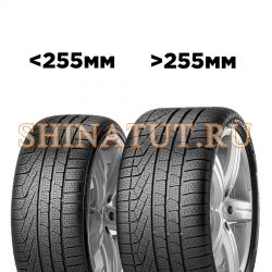 245/35 R18 92V Winter 240 Sottozero 2 XL Run Flat